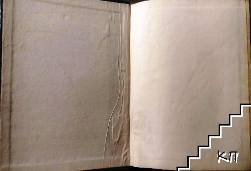Немско-български фразеологичен речник (Допълнителна снимка 2)
