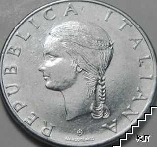 100 лири / 1979 / Италия