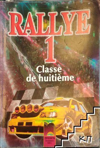Rallye 1. Classe de huitième