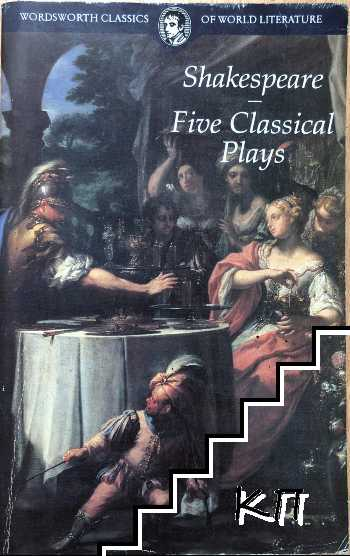 Five classical plays