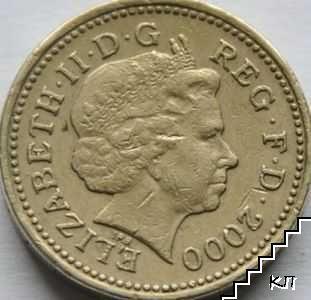 1 паунд / 2000 / Великобритания