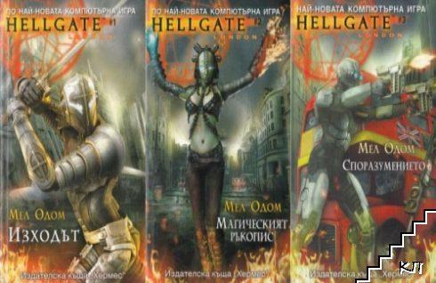 Hellgate London. Том 1-3