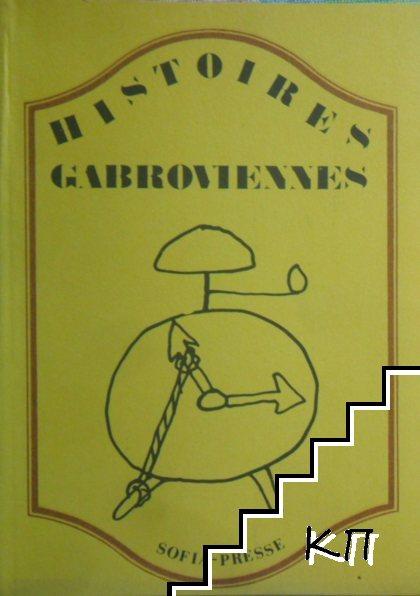 Histoires Gabroviennes