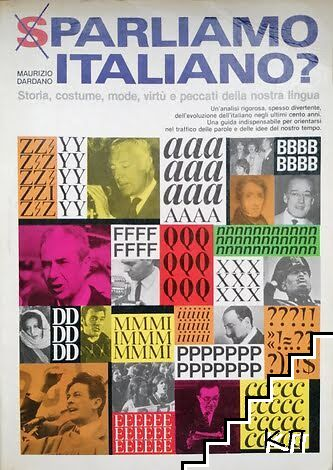 Sparliamo Italiano?