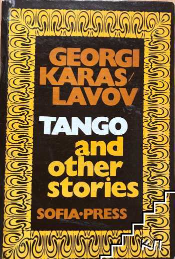 Tango and other stories