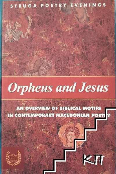 Orpheus and Jesus