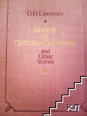 Odour of Chrysanthemums and other stories
