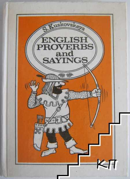 English proverbs and sayings