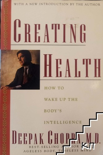 Creating Health: How to Wake Up the Body's Intelligence