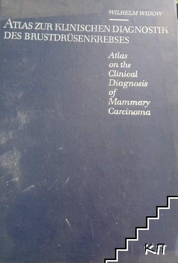 Atlas zur klinischen diagnostik des brustdrüsenkrebs