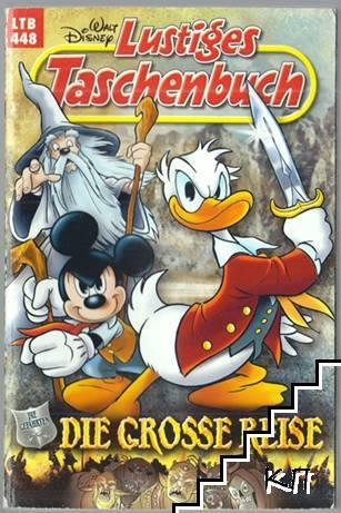 Walt Disney. Die Crosse Reise