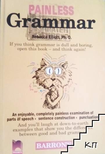 Painless Grammar / Практическа граматика на английския език