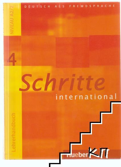 Schritte international 4 A2/2