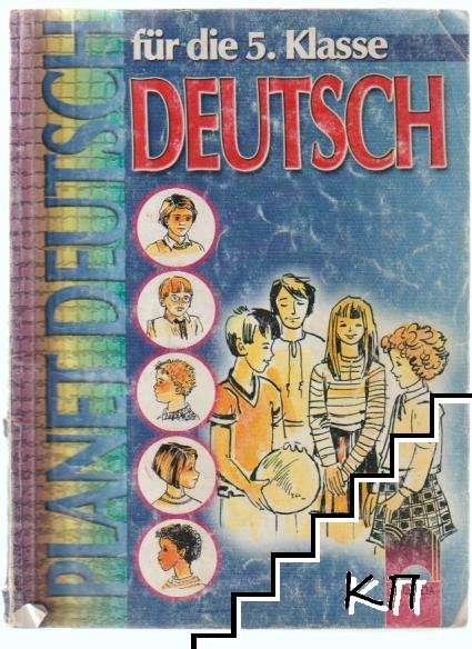 Planet Deutsch für die 5. Klasse