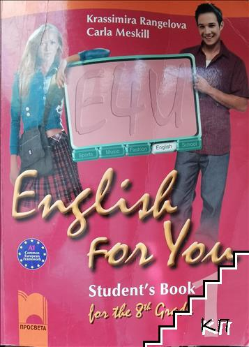 English for You: Student's Book 1