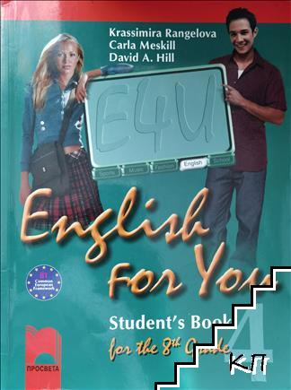 English for You: Student's Book 4