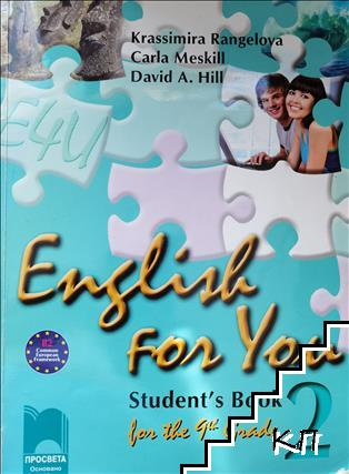 English for You: Student's Book 2