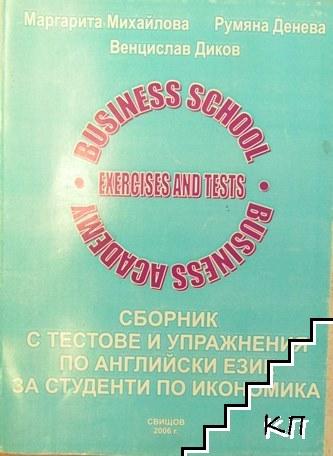 Сборник с тестове и упражнения по английски език за студенти по икономика