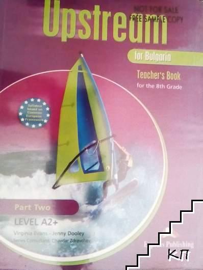 Upstream for Bulgaria for the 8th grade. Teacher's book. Part 2. Level A2+
