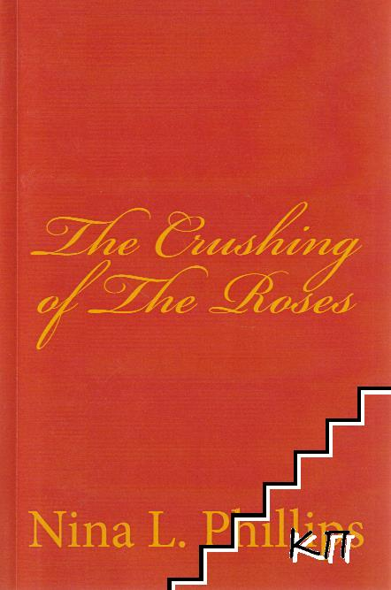 The crushing of the roses