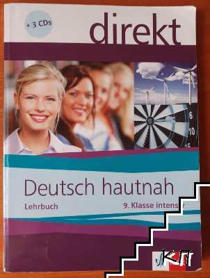 Derekt Deutsch hautnah 9 klasse Lehrbuch