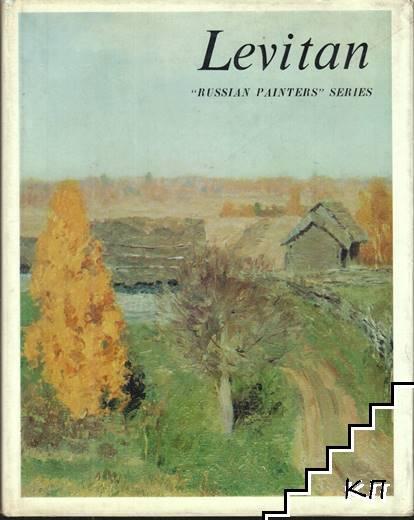 Левитан / Levitan