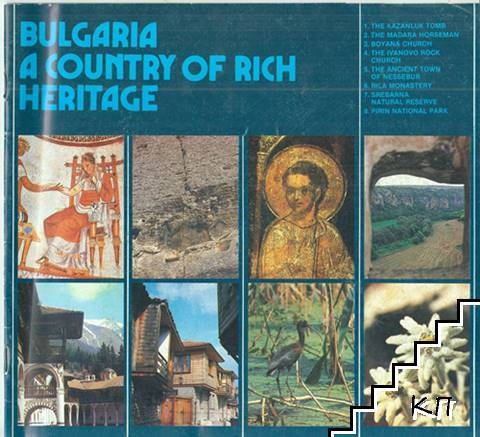 Bulgaria a Country of Rich Heritage