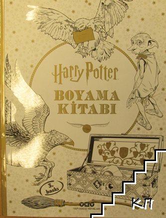 Harry Potter. Boyama Kitab