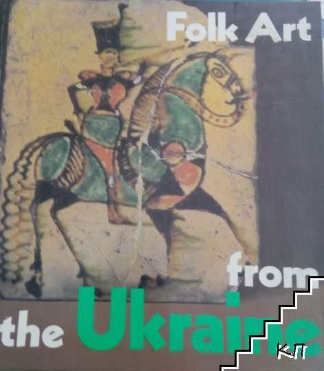 Folk art in the Ukraine