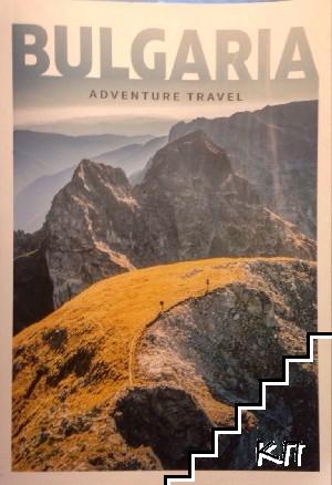 Bulgaria adventure travel