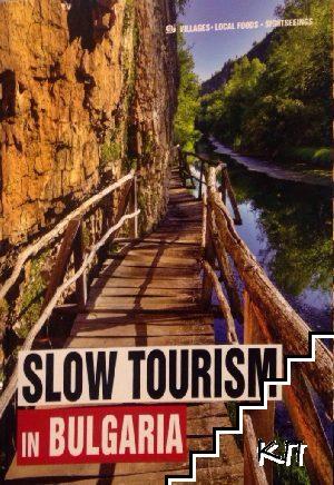 Slow tourism in Bulgaria