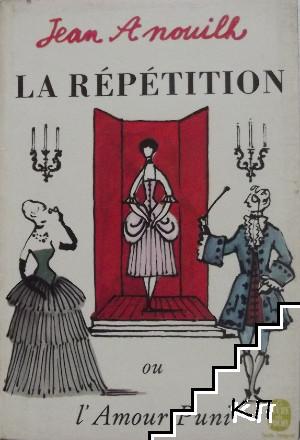 La repetition ou l'amour puni