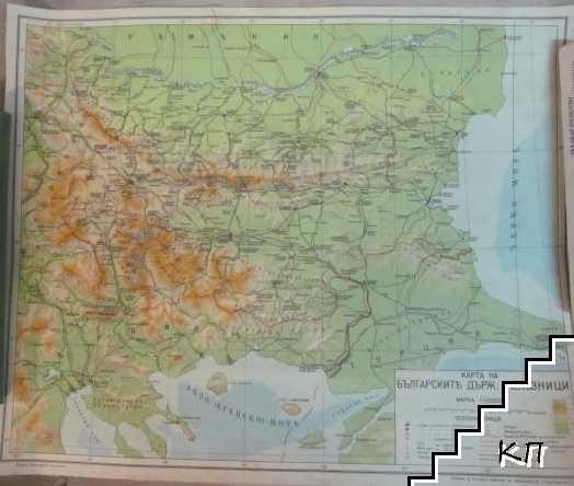 Карта на Българските държавни железници
