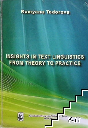 Insights in Text Linguistics from Theory to Practice