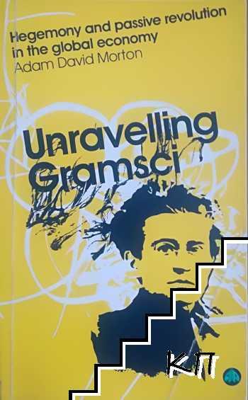 Unravelling Gramsci