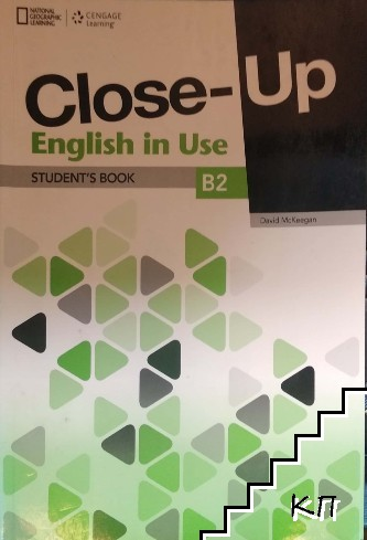 Close-Up. English in Use B2