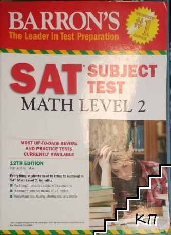 SAT Subject Test: Math. Level 2