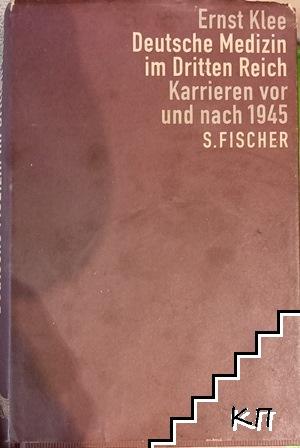 Deutsche Medizin im Dritten Reich. Karrieren vor und nach 1945