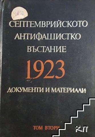Септемврийското антифашистко въстание 1923 г. Том 2