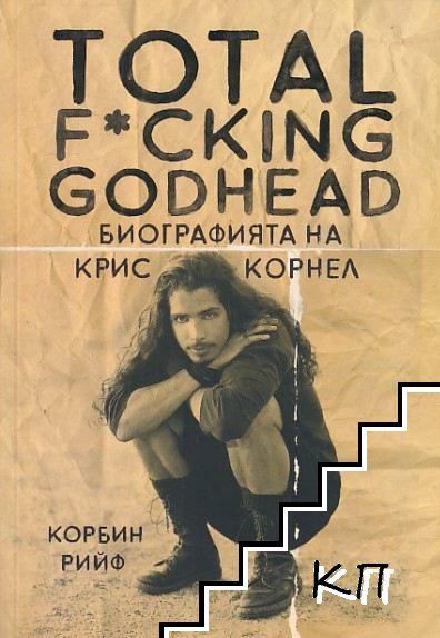 Total F*cking Godhead: Биографията на Крис Корнел