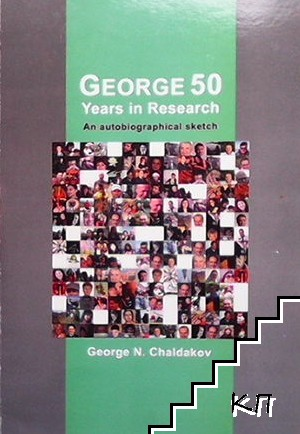 George 50 Years in Research