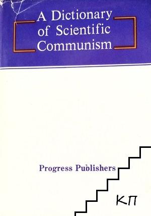 A Dictionary of Scientific Communism