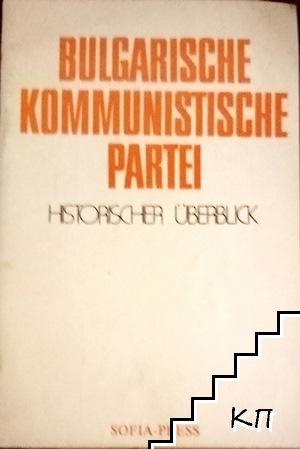 Bulgarische Kommunistische Partei