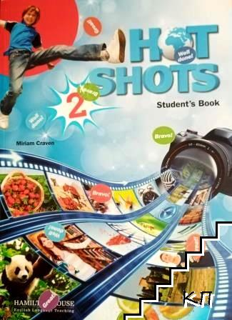 Hot Shots 2. Studen's Book