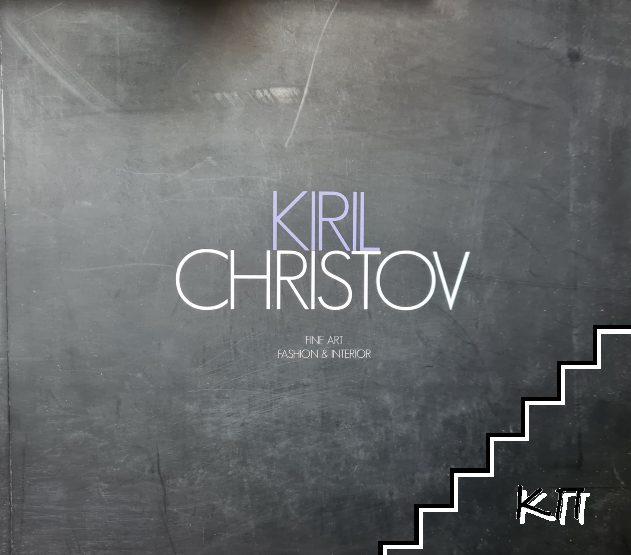 Kiril Christov