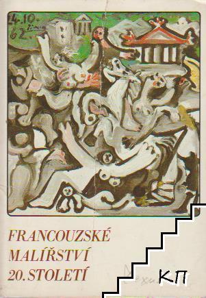 Francouzské malirstvi 20. stoleti