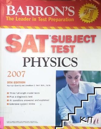 SAT Subject Test: Physics
