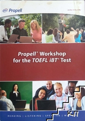 Propell Workshop for the TOEFL iBT Test
