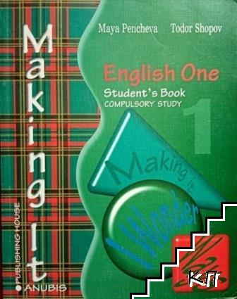 Making it. Level 1: Student's Book