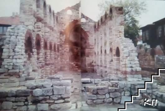 Ранновизантийска култура по българските земи IV-VI век (Допълнителна снимка 1)